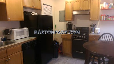 North End 3 Beds 1 Bath Boston - $3,495 No Fee